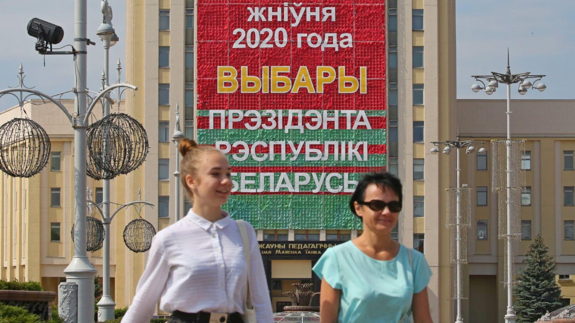 Беларуски кандидат за президент в изгнание разчита на съвременна Жана д'Арк