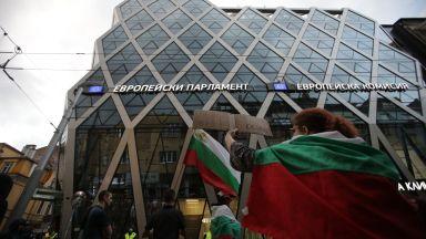 19-и ден на протест в София, този път и пред представителството на ЕК (снимки)