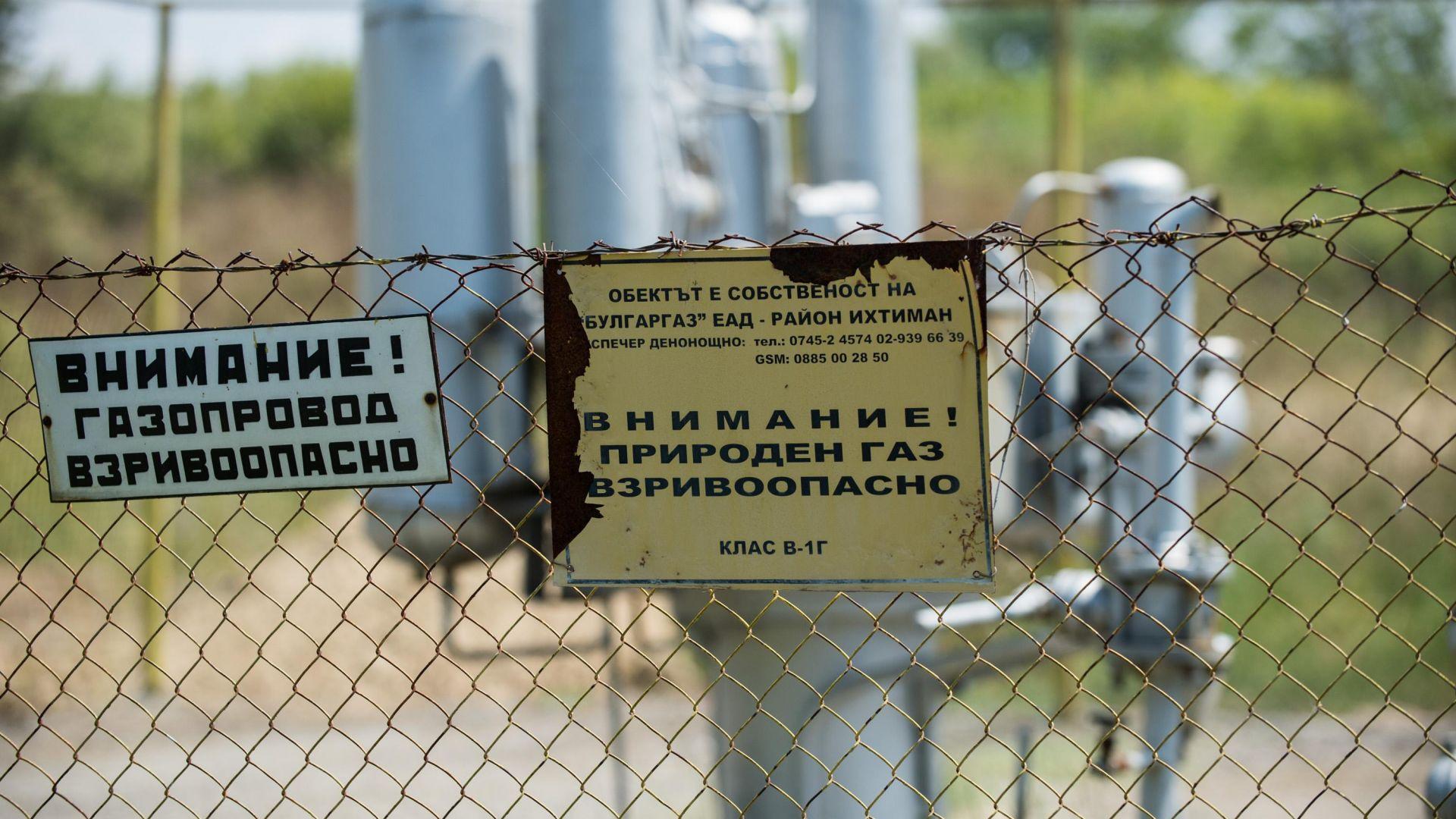 Разхерметизиране на газопровода край Кулата е причина за аварията