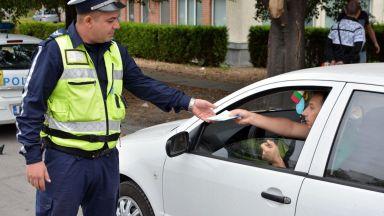 Пътна полиция с нова акция заради зачестилите катастрофи