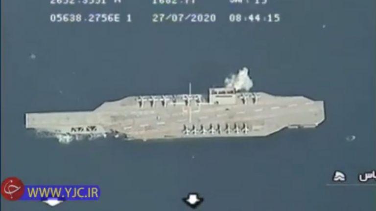Иран изстреля ракета срещу макет на американски самолетоносач