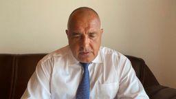 Борисов обеща 50 лв. добавка за пенсионерите до края на мандата