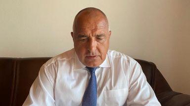 """Борисов поздрави пенсионерите с 50-те лв. добавка, БСП я определи като """"подаяние"""""""