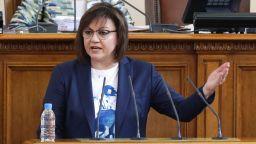 """""""Борисов иска да му подпишем празен чек за ваксините"""" - нов скандал между БСП и ГЕРБ"""