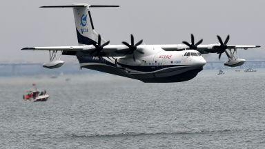 Китай създаде най-големия самолет амфибия в света