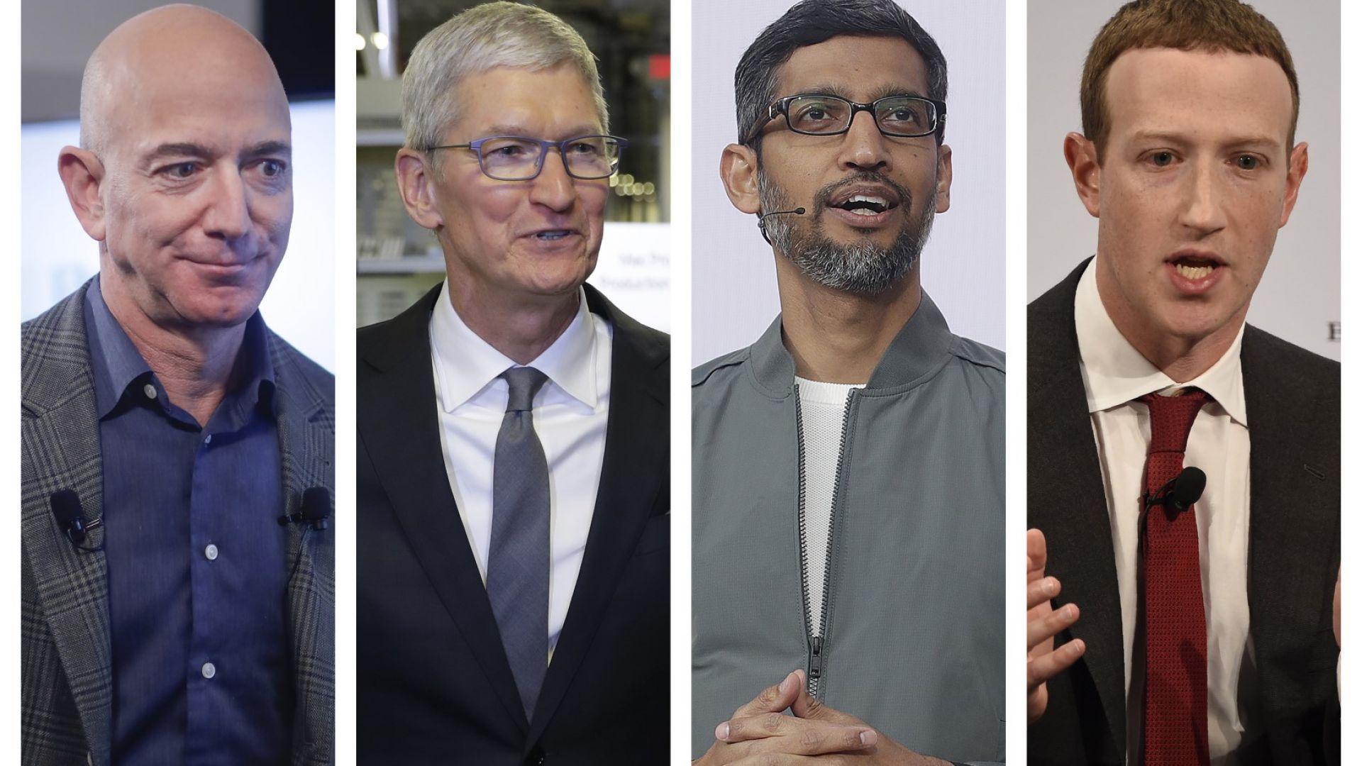 САЩ: Google, Amazon, Apple и Facebook са опасни за демокрацията