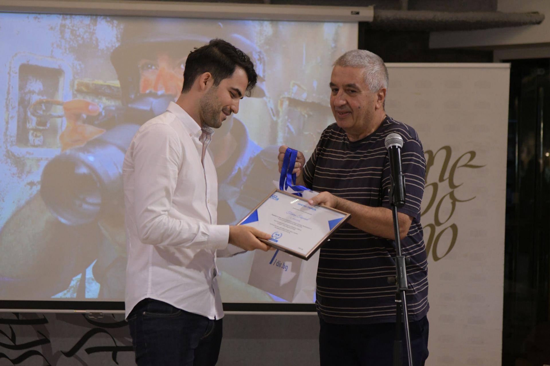 Петър Георгиев и Иван Григоров