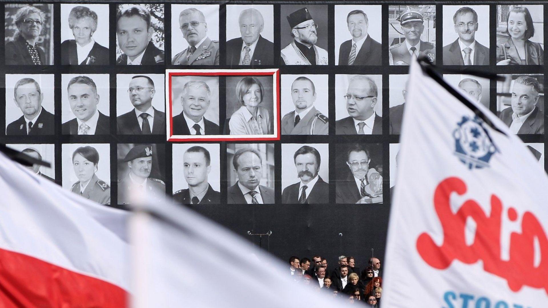 Полска комисия установи две експлозии на борда на самолета, паднал край Смоленск