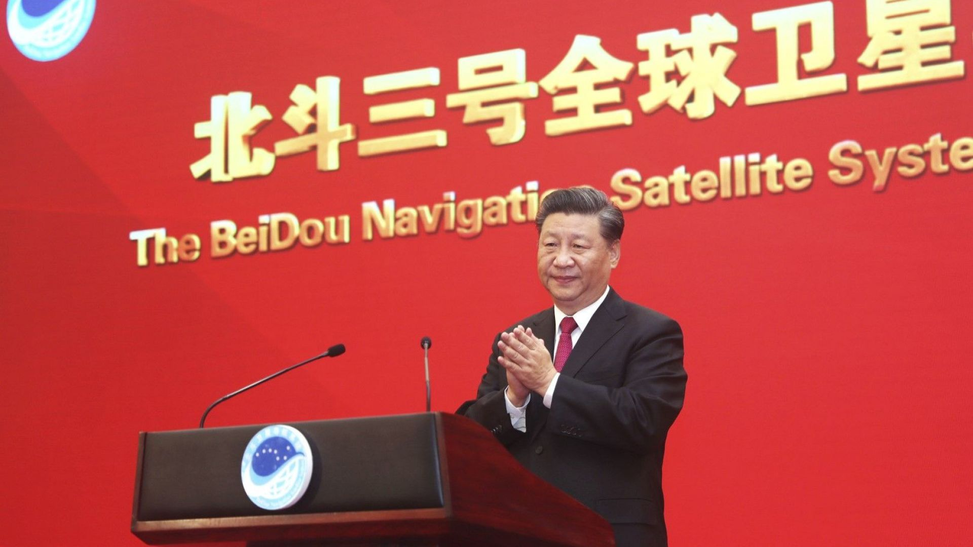 Китай празнува завършването на конкурираща GPS навигационна система