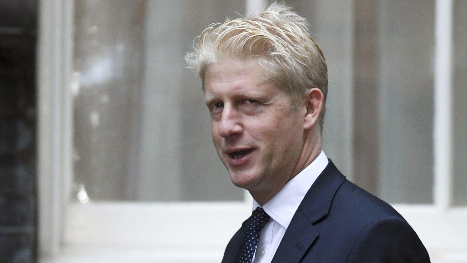 Борис Джонсън назначи брат си Джо в Камарата на лордовете