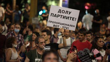 23-ти ден на протести в страната, ескалация на Орлов мост (снимки)