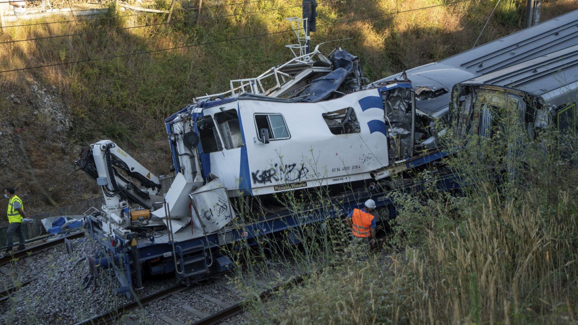 Тежка влакова катастрофа в Португалия