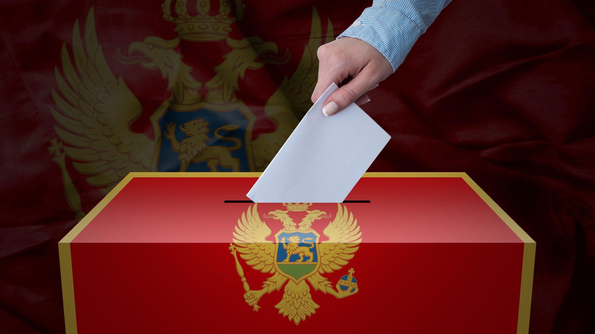 Голям опозиционен съюз бе създаден в Черна гора преди парламентарните избори