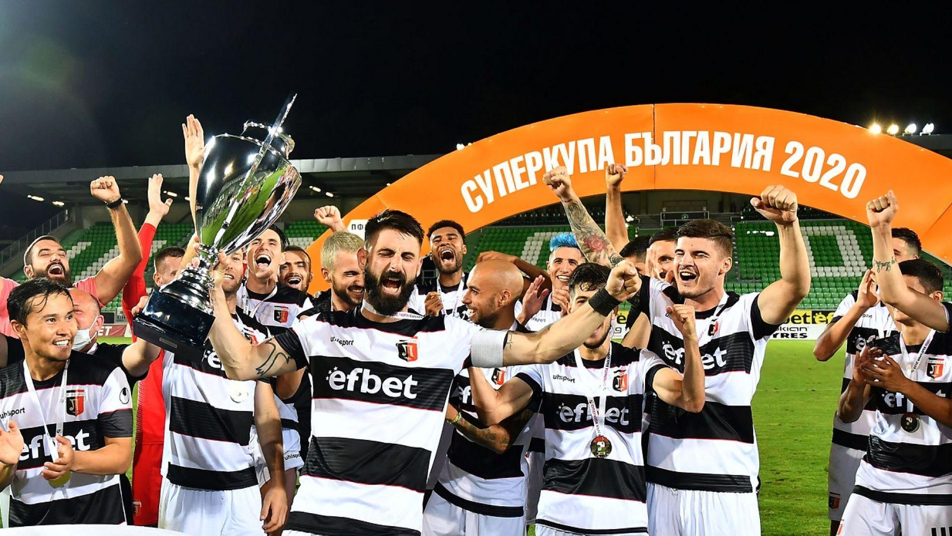 Локо (Пловдив) превзе Разград и ликува със Суперкупата на България
