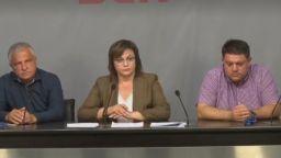 Нинова подаде документите си за председател на БСП, излиза в отпуск