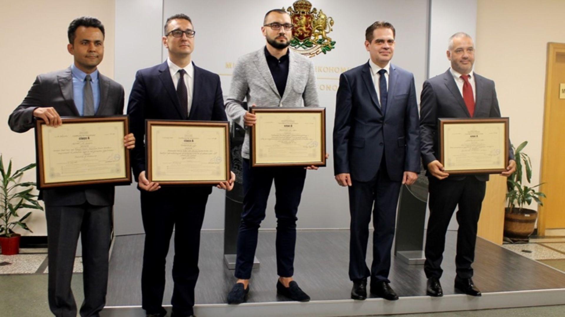 Лъчезар Борисов връчи четири сертификата за инвестиции за 110 млн. лева