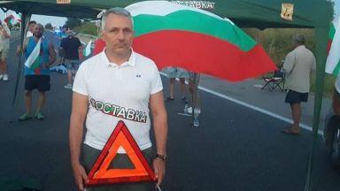 Ден 27: Хаджигенов и група протестиращи блокираха и пътя към Турция