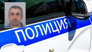 Полицията издирва 43-годишния Янек Миланов