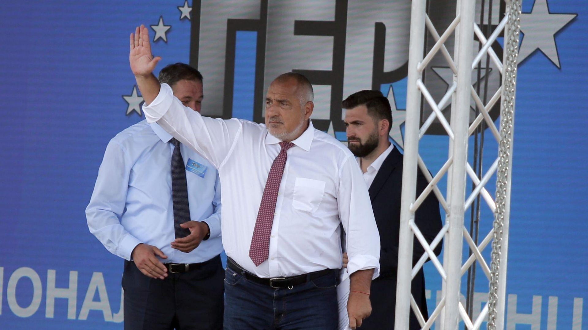 ГЕРБ утвърди кандидат-депутатските си листи, Борисов води в Пловдив и в София