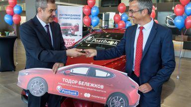 Клиент на Пощенска банка спечели Mazda 3