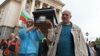 """28 ден на протести: Тикви и ковчег с кръст с надпис """"Борисовата диктатура"""" (снимки)"""