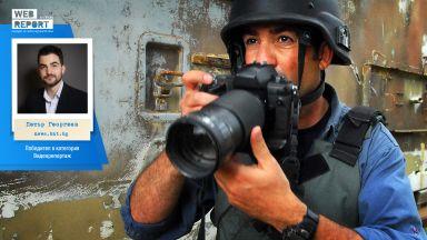 Петър Георгиев - награденият в Web Report: За истинския смисъл на работата в обществен интерес