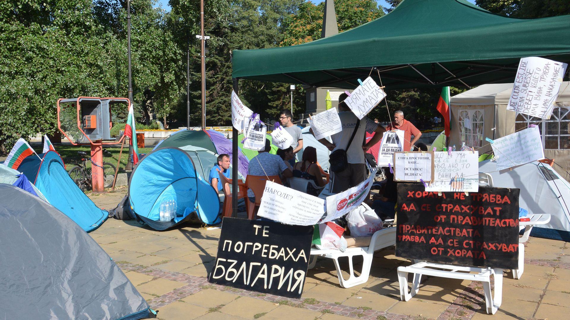 ЕК: Държавите имат право на полицейски действия за опазване на обществения ред