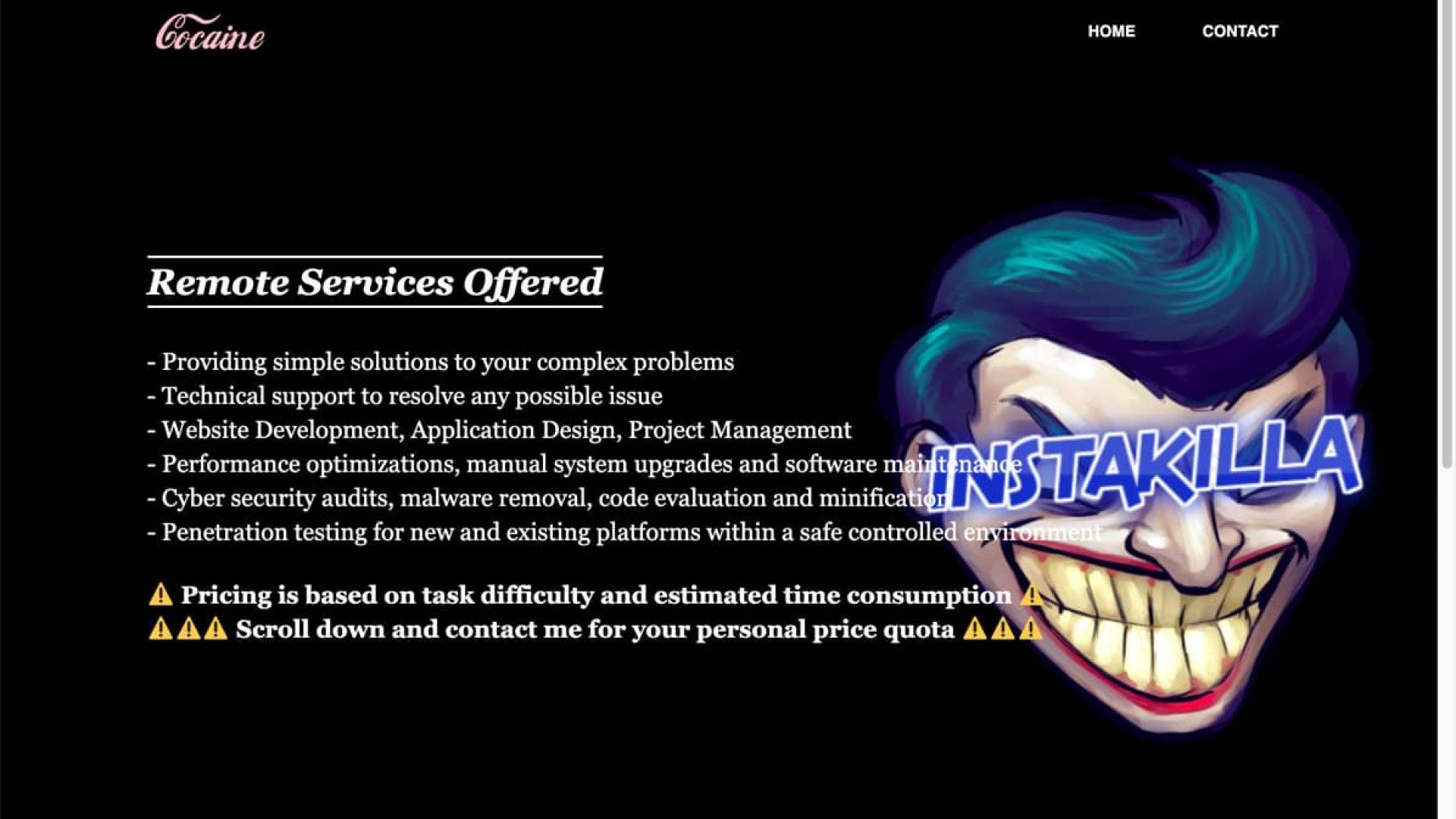 Така е изглеждал сайтът на родния хакер