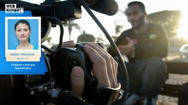 Силвия Николова - победителка в  Web Report: Изчезването на регионалните медии промени фокуса на журналистиката