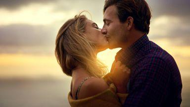 Романтичната натура  се дължи на генетична мутация