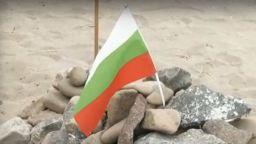 "В парк ""Росенец"" се провежда ""Доган сарай бийч фестивал"""