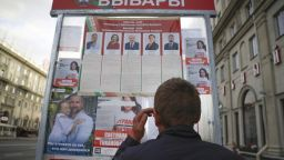 Беларус гласува за президент: 4-ма претенденти срещу Лукашенко