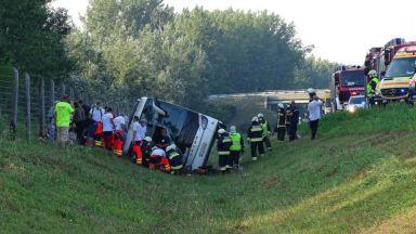 Убит и ранени в Унгария при катастрофа с автобус, връщал полски туристи от България