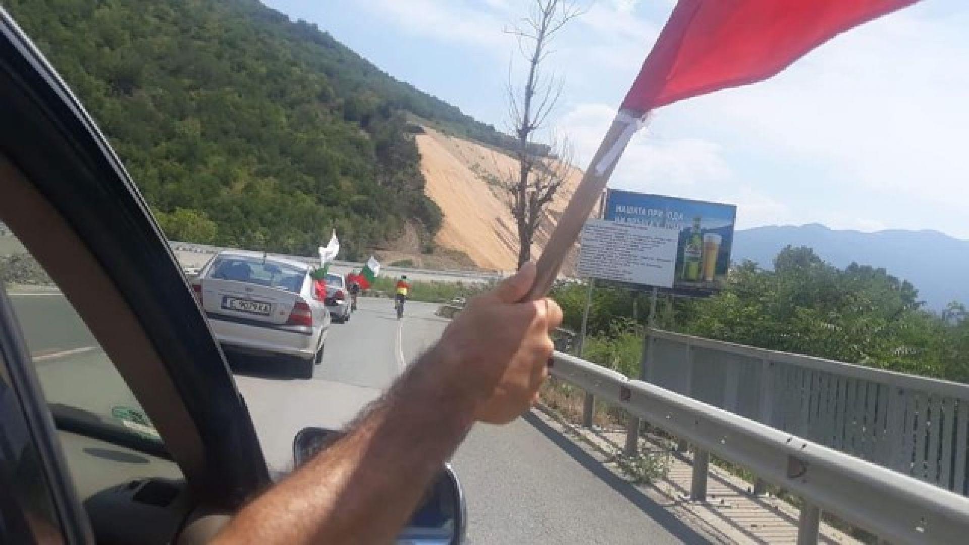"""Второ протестно автошествие - сега и по пътя за """"Кулата"""""""