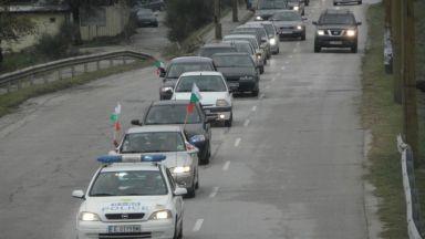 Протестиращи блокираха Прохода на Републиката