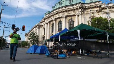 32 ден на протести: В София остават блокирани три възлови кръстовища (обновена)