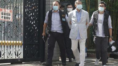 Първи удар на новия китайски закон: Арестуваха медиен магнат за сговор с чужди сили