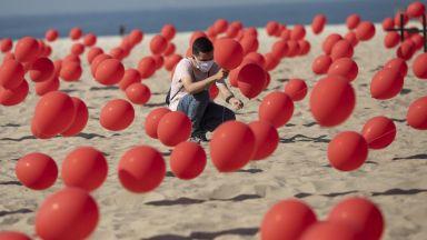 На плаж в Рио след резервация на място чрез мобилно приложение