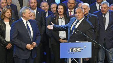 СДС: Предложението на Борисов е държавническо, да затворим Лилово-Лукановата Конституция