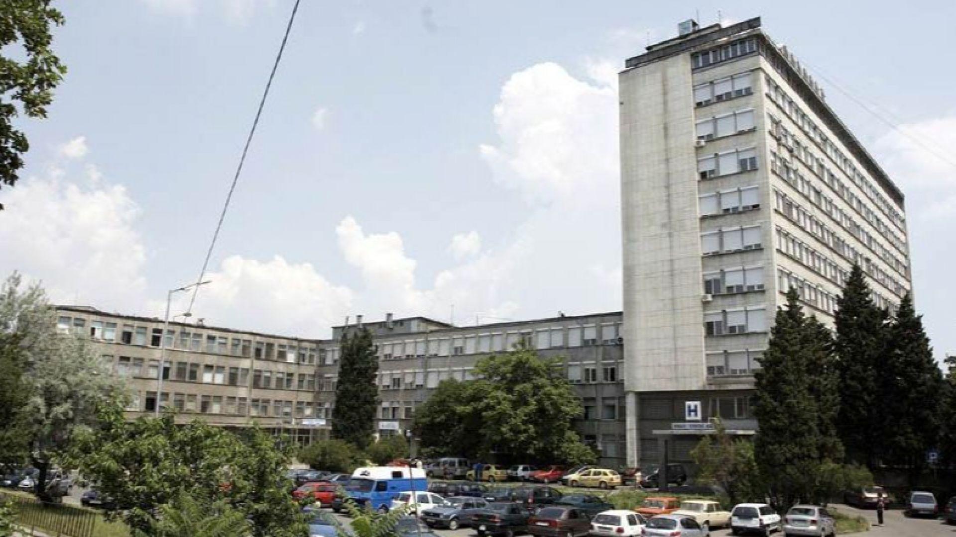Болницата в Бургас търси лекари и сестри доброволци