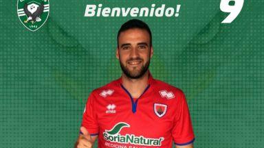 Лудогорец официално подписа с испанския нападател Ихиньо