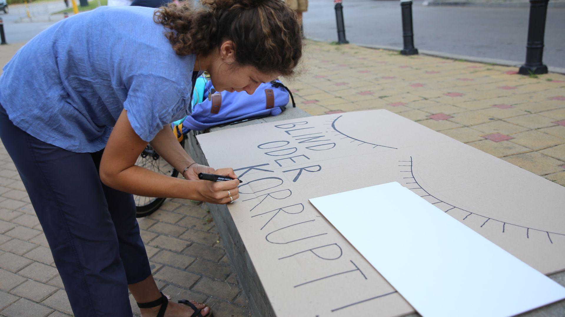 Ден 35 от протеста: Машинно гласуване, опашка на магистралата и затворени очи пред Германия