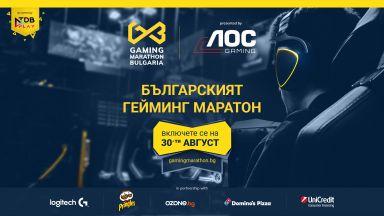 Предстои първият онлайн геймърски фестивал в България