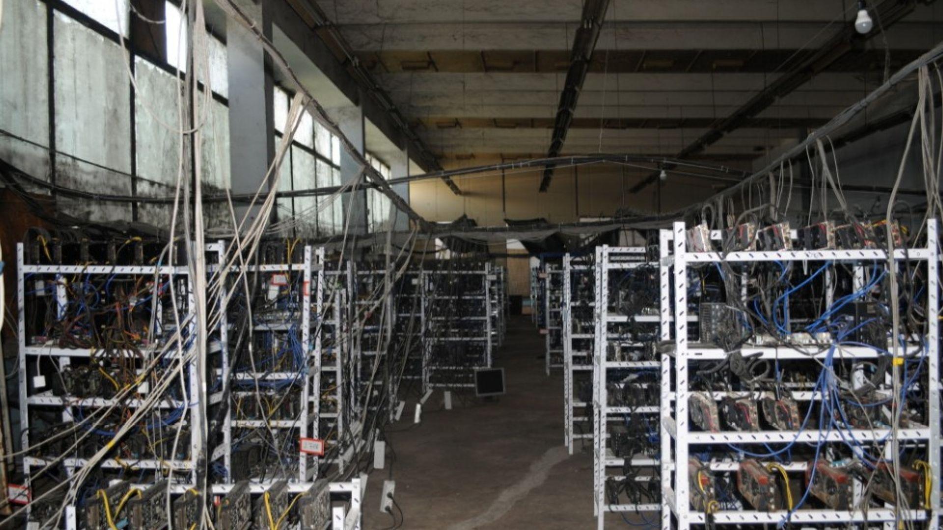 Разкриха поредна голяма ферма за криптовалута, сега в Сливенско
