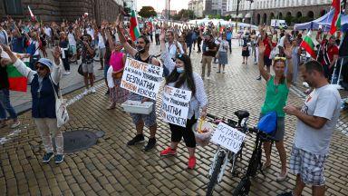 36-и ден на протести в страната, блокада и пред румънското посолство в София (снимки)