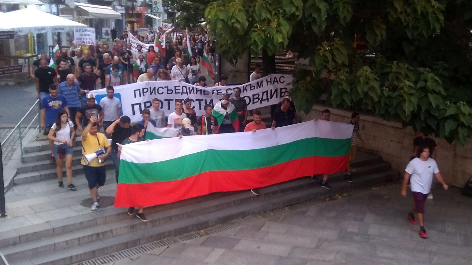 В Пловдив също имаше шествие