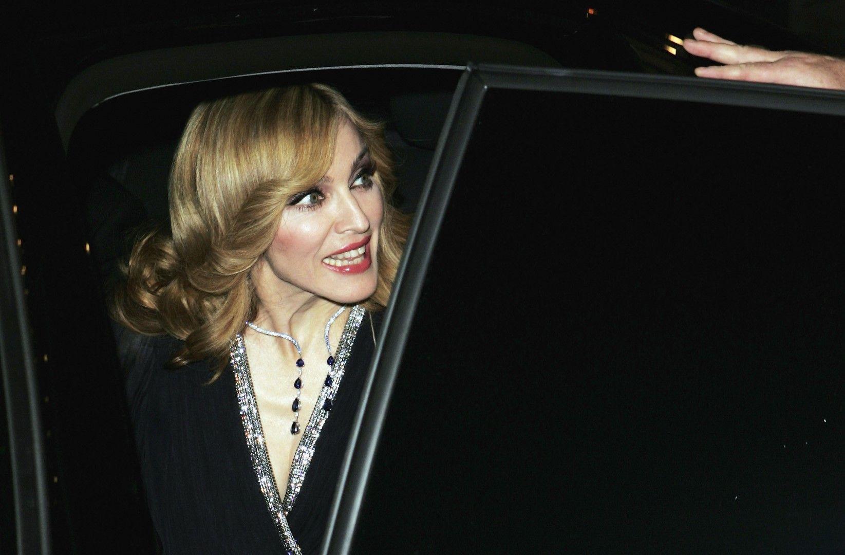 Мадона пристига в Лондон, ноември 2005 г.