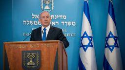Турция нарече лицемерно решението на ОАЕ да се споразумее с Израел