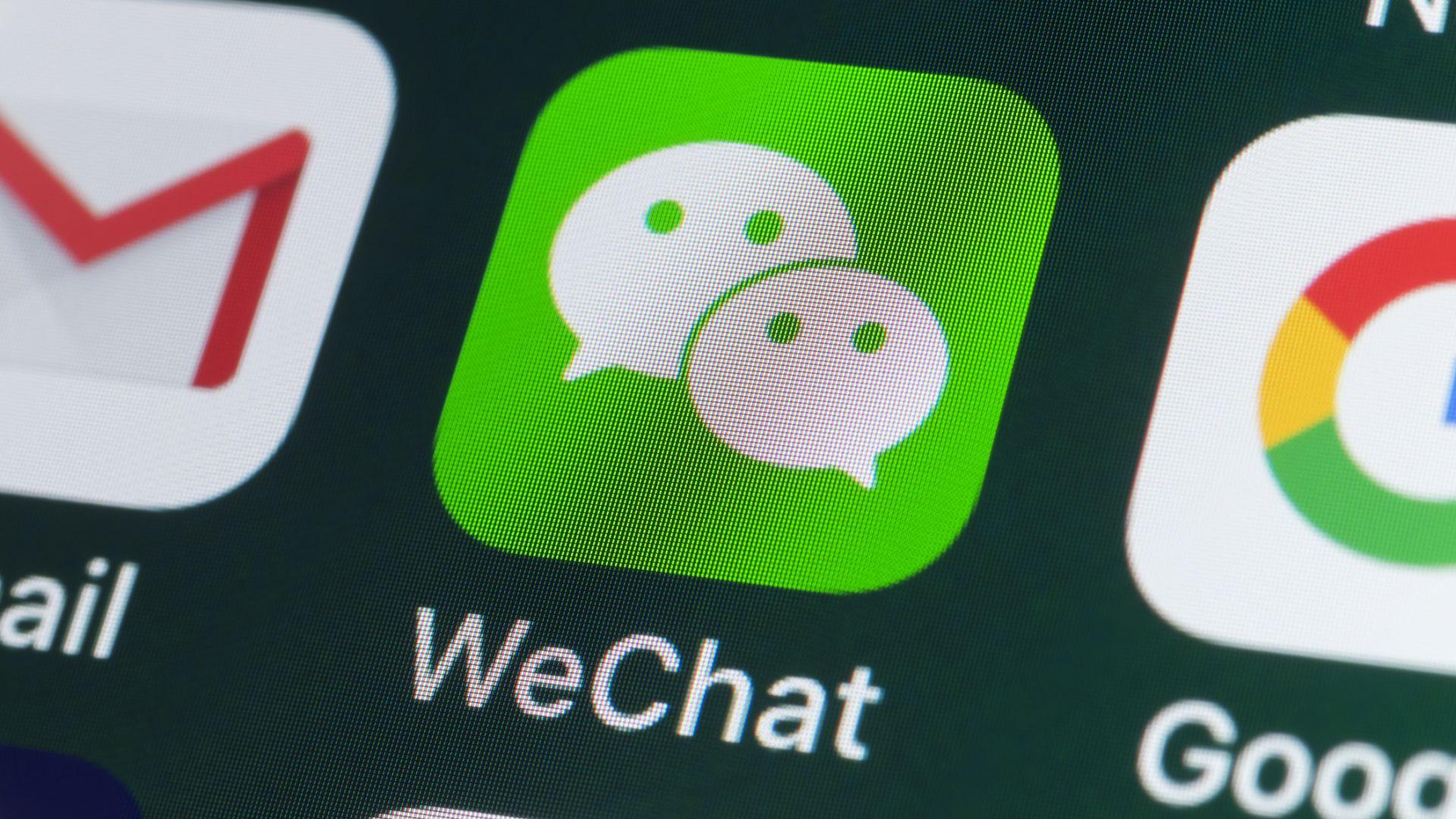Недоволство в САЩ срещу забраната на WeChat