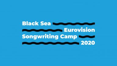 Бургас и Приморско ще домакинстват музикален лагер за Евровизия 2021